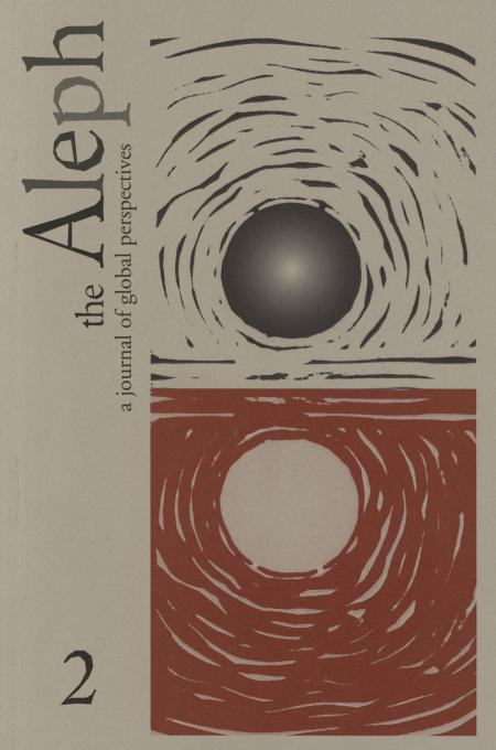 The Aleph: A Journal of Global Perspectives (No. 2)