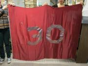 Class of 1930 reunion flag