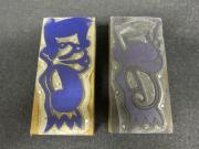Raven's Claw Engraving Blocks