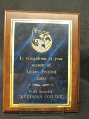 "Amani Festival ""Gold Sponsor"" plaque, 2000"