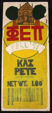 Phi Epsilon Pi Pledge Class Paddle, 1991