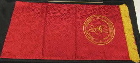 Dickinson Banner with Seal
