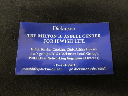 Asbell Center Magnet