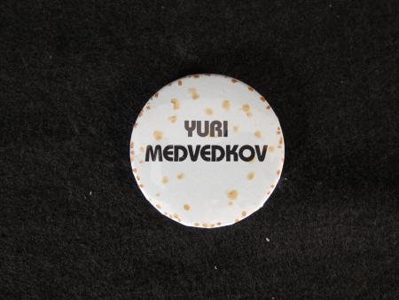 Yuri Medvedkov Button, 1984