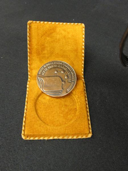 Mendeleev Institute Medal