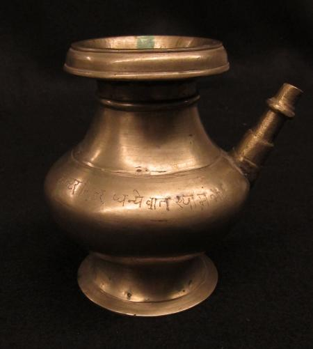 Devotional Water Pot, c.1960