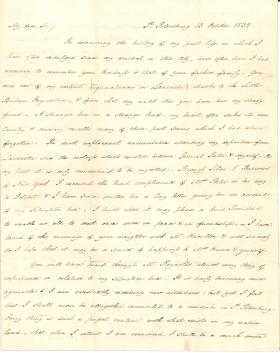 Letter from James Buchanan to James Humes