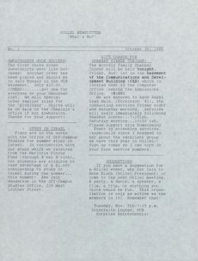 Hillel Newsletter (Oct. 1985)
