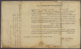 Legal Document, Authorization for Survey of Joseph Martin's Land (Copy)