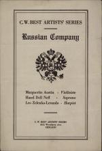 C. W. Best Artists' Series Russian Company concert program