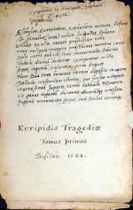 Τραγωδιαι οκτωκαιδεκα…Tragoediae octodecim