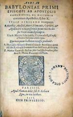 De Historia certaminis Apostolici