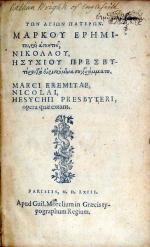 Marci Eremitae Nicolai, Hesychii Presbyteri, opera quae extant
