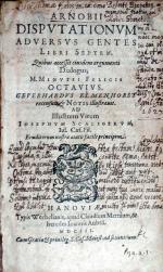 Dispvtationvm Adversvs Gentes Libri Septem.…M. Minvtii Felicis Octavivs