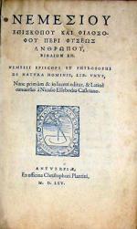 Περι Φυσεως Ανθρωπου Βιβλιον Εν.…De Natvra Hominis, Lib. Vnvs...