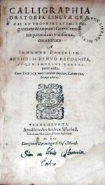 Calligraphia Oratoria Lingvae Graecae