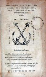 Ioachimi Peronii. pro Ciceronis oratore contra Petrum Ramum, oratio