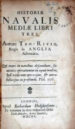 Historiae Navalis Mediae