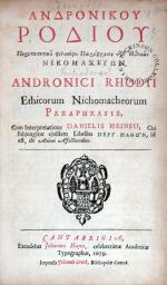 Παραφρασις ... Andronici Rhodii Ethicorum Nichomacheorum Paraphrasis