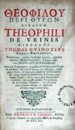 Περι Ουρων Βιβλιον.…De Vrinis Libellvs