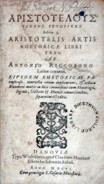 Τεχνης ρητορικης βιβλια γ...Artis Rhetoricae Libri Tres