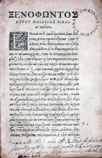 Cyri paediae libri quatuor priores