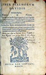 Liber Psalmorvm Davidis. Tralatio duplex, Vetus & Noua...