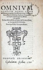 Omnvm Gentivm Mores, Leges & Ritus...