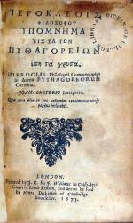 Commentarius in Aurea Pythagoreorum Carmina
