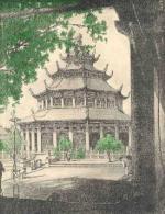 West China Union University (1910-1926)