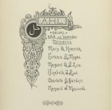 A. H. L. - From 1894 Microcosm