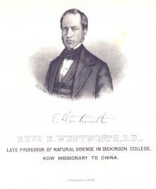 Erastus Wentworth (1813-1886)