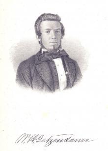 William H. Getzendaner, 1858