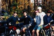 Students biking, c.1994