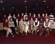 Women's Basketball Team, 1985