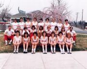 Women's Track Team, 1986