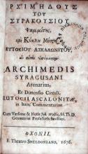 Ψαμμιτης,... Arenarius, Et Dimensio Circuli