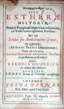 Αυλικοκατοπτρον sive Estherae Historia