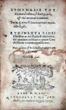 Στοιχειωσις …Rvdimenta Fidei Christianae