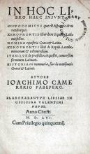 ...Historia rei nummariae, siue de nomismatis Graecis & Latinis