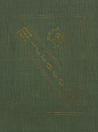 Microcosm yearbook for 1897-98