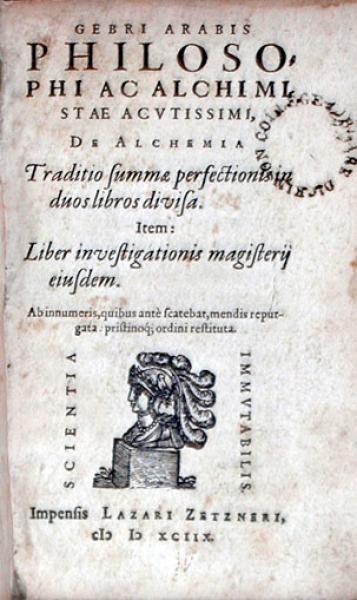De Alchemia Traditio summae perfectionis in duos libros divisa...