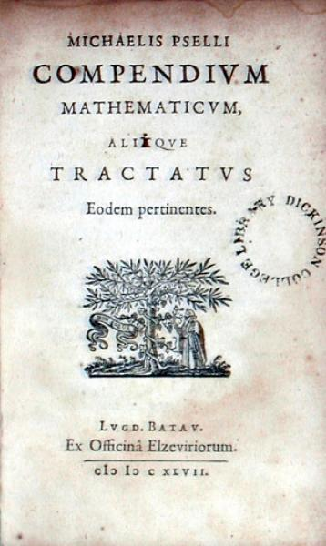 Compendivm Mathematicvm, Aliaqve [sic] Tractatvs Eodem pertinentes