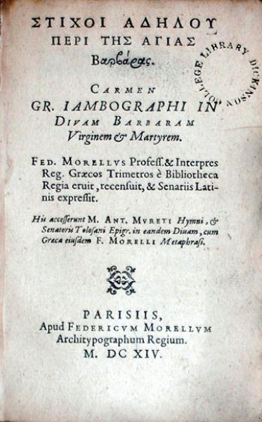 Carmen Gr. Iambographi In Divam Barbaram