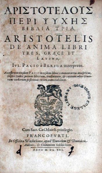Περι Ψυχης βιβλια τρια ... De Anima Libri Tres, Graeca et Latine