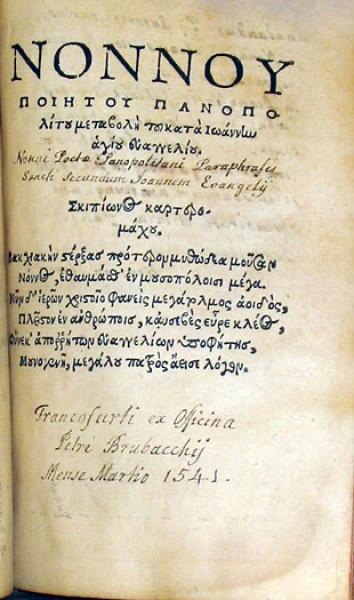 Item Νοννου Ποιητου μεταβολη του κατα Ιωαννην αγιου ευγγελιου