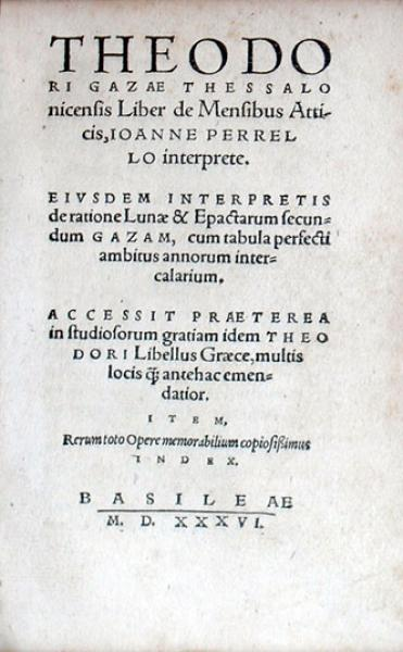 Liber de Mensibus Atticis...