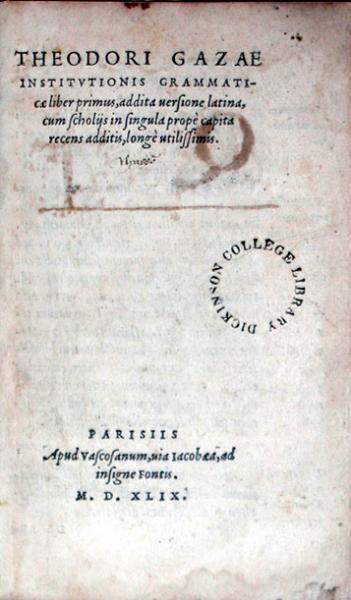 Institvtionis Grammaticae (Liber Primus.)