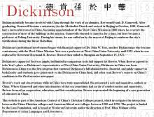 Dickinson in China Homepage