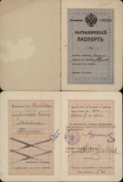 Vassily and Elena Troussoff's Russian Passports